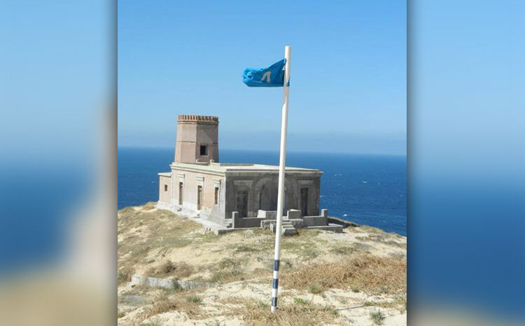 Cabo's Old Lighthouse to be Declared Cultural Heritage