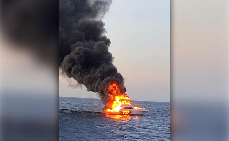 Boat on Fire! Boat on Fire!